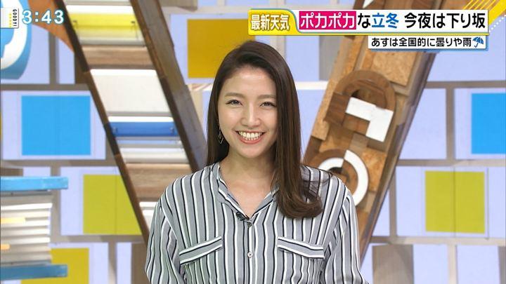 2017年11月07日三田友梨佳の画像23枚目