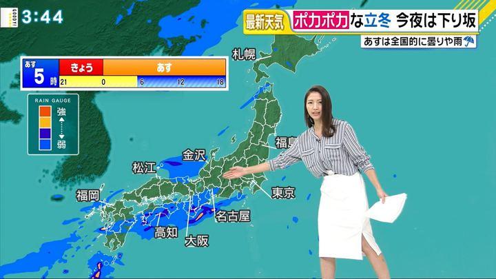 2017年11月07日三田友梨佳の画像27枚目