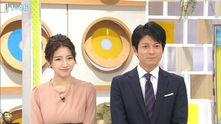 2017年11月08日三田友梨佳の画像04枚目