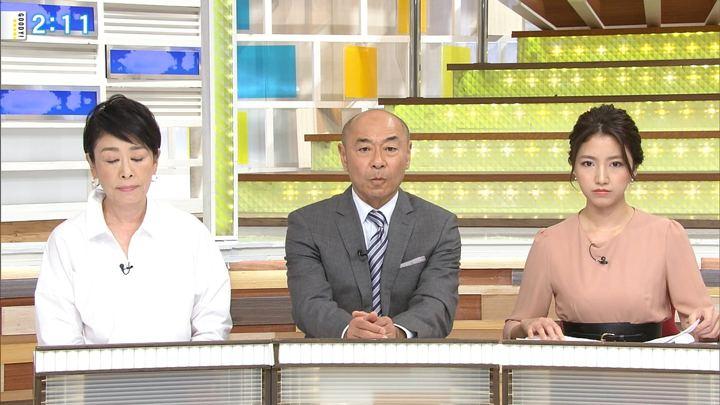 2017年11月08日三田友梨佳の画像07枚目