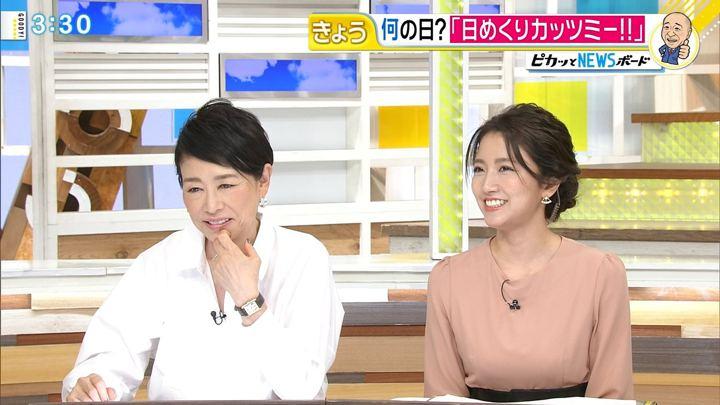 2017年11月08日三田友梨佳の画像13枚目