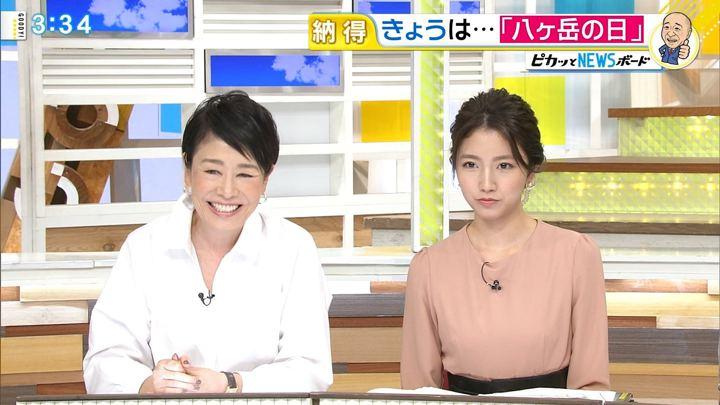 2017年11月08日三田友梨佳の画像18枚目