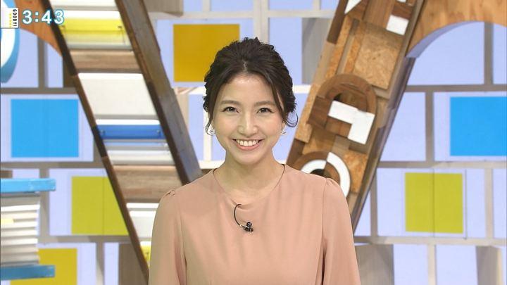 2017年11月08日三田友梨佳の画像27枚目