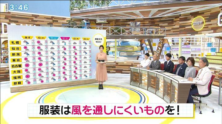 2017年11月08日三田友梨佳の画像35枚目