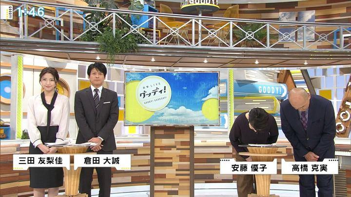 2017年11月09日三田友梨佳の画像01枚目
