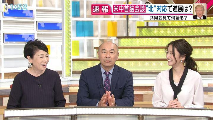2017年11月09日三田友梨佳の画像06枚目