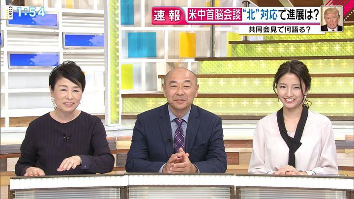 2017年11月09日三田友梨佳の画像07枚目