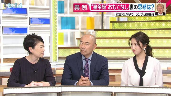 2017年11月09日三田友梨佳の画像10枚目