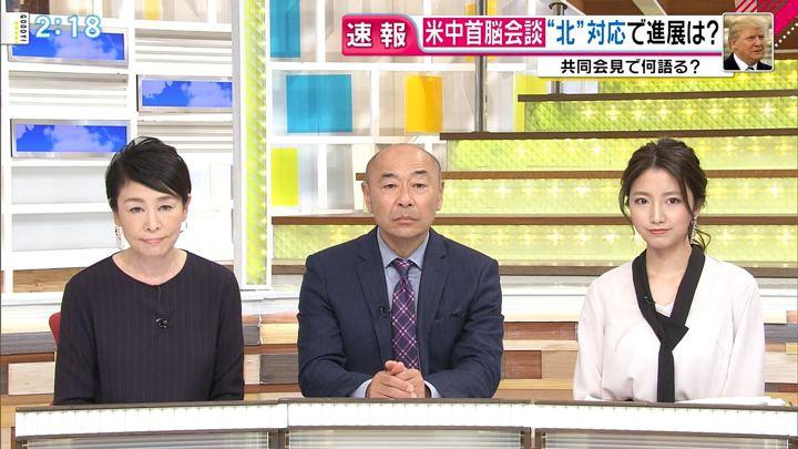 2017年11月09日三田友梨佳の画像11枚目