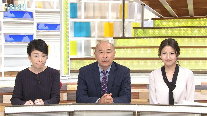 2017年11月09日三田友梨佳の画像23枚目
