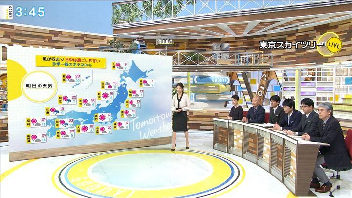 2017年11月09日三田友梨佳の画像28枚目