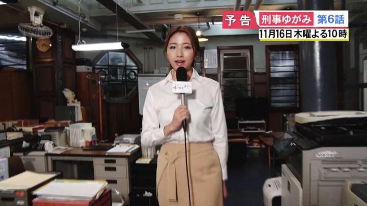 2017年11月09日三田友梨佳の画像43枚目