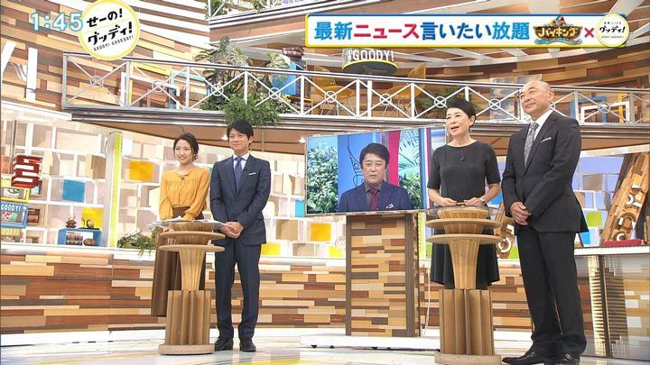 2017年11月10日三田友梨佳の画像01枚目