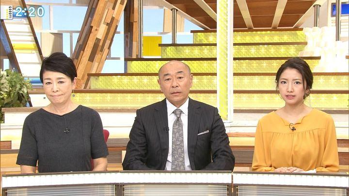 2017年11月10日三田友梨佳の画像09枚目