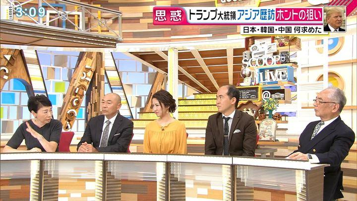 2017年11月10日三田友梨佳の画像10枚目
