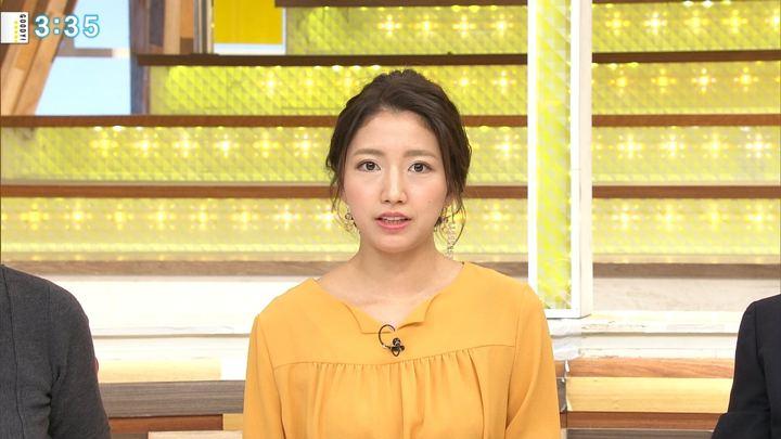 2017年11月10日三田友梨佳の画像14枚目