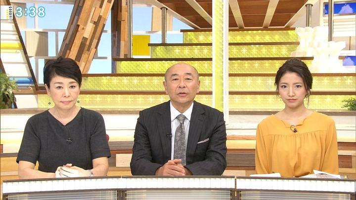 2017年11月10日三田友梨佳の画像17枚目