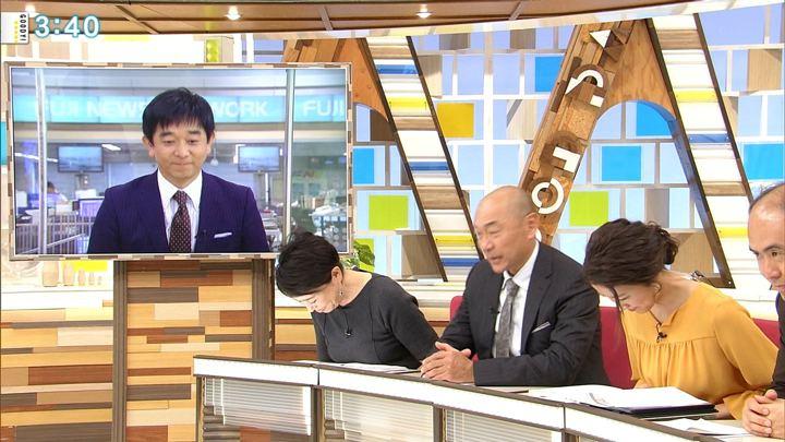2017年11月10日三田友梨佳の画像18枚目