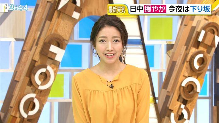 2017年11月10日三田友梨佳の画像20枚目
