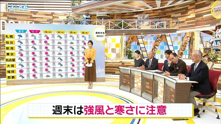 2017年11月10日三田友梨佳の画像28枚目