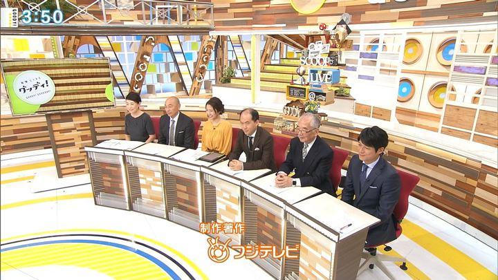 2017年11月10日三田友梨佳の画像30枚目