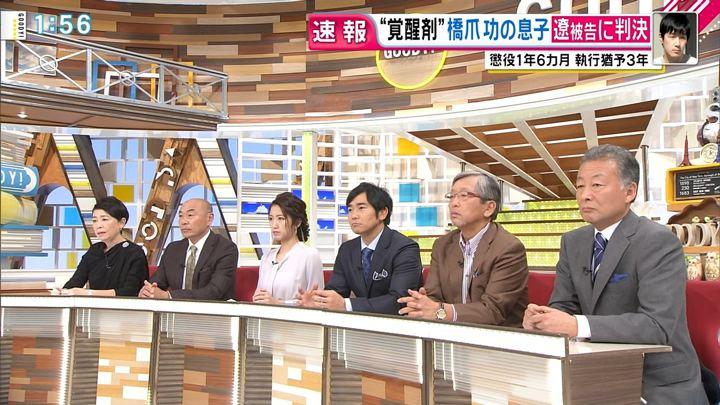 2017年11月13日三田友梨佳の画像07枚目