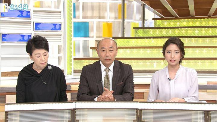 2017年11月13日三田友梨佳の画像16枚目