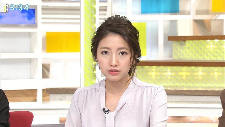 2017年11月13日三田友梨佳の画像34枚目