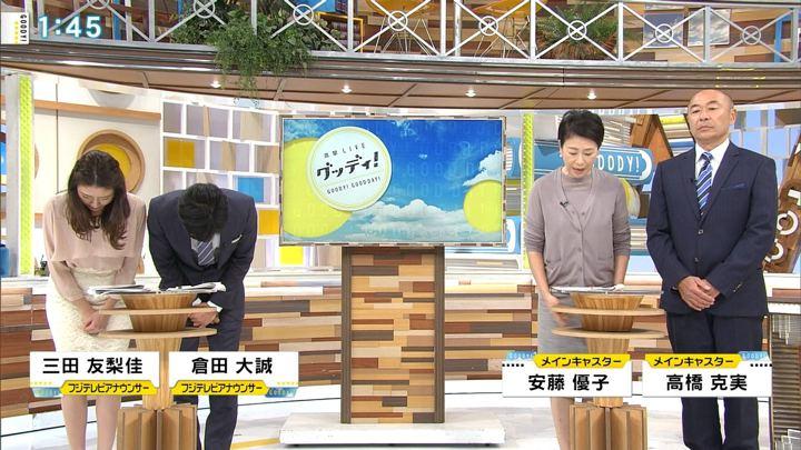 2017年11月14日三田友梨佳の画像02枚目