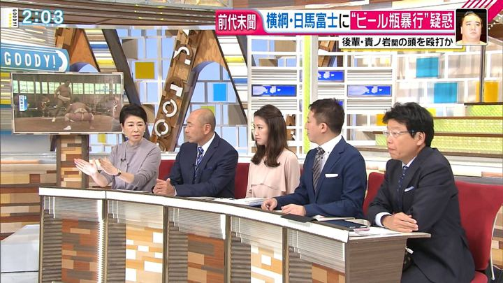 2017年11月14日三田友梨佳の画像03枚目