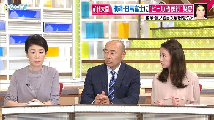 2017年11月14日三田友梨佳の画像04枚目