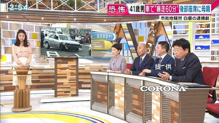 2017年11月14日三田友梨佳の画像06枚目