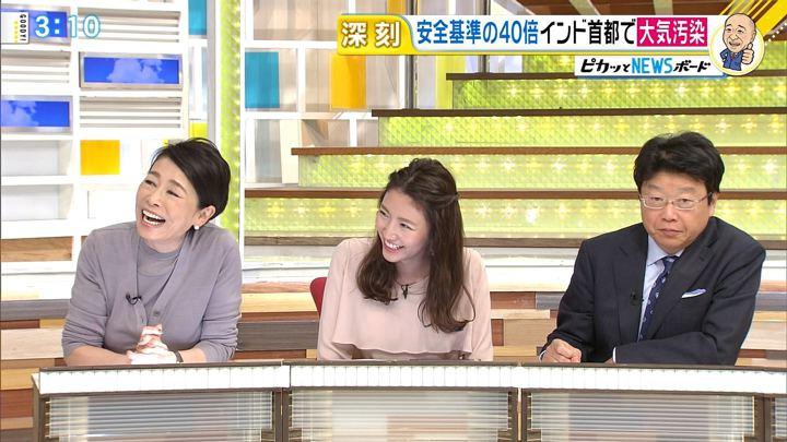 2017年11月14日三田友梨佳の画像11枚目