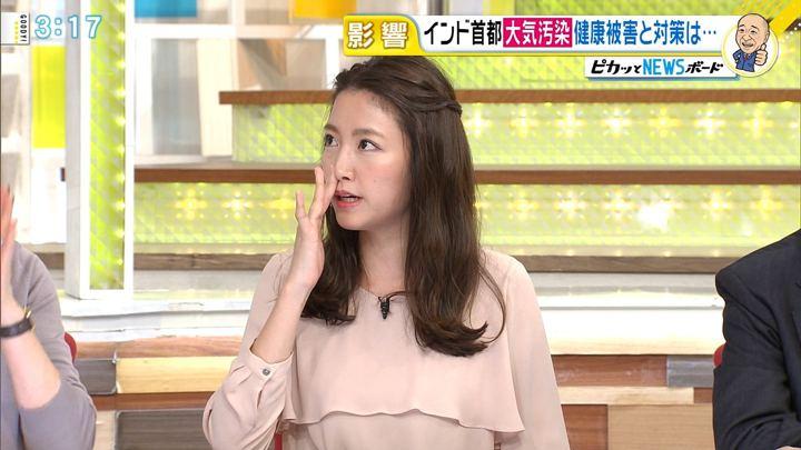 2017年11月14日三田友梨佳の画像14枚目