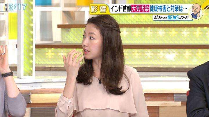 2017年11月14日三田友梨佳の画像15枚目