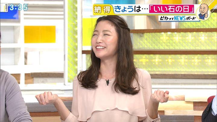 2017年11月14日三田友梨佳の画像21枚目