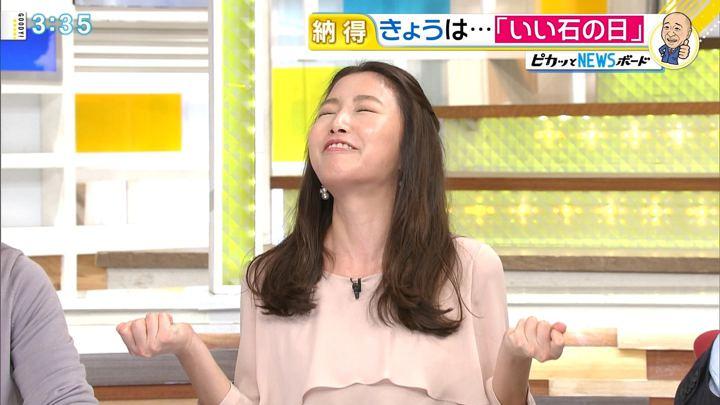2017年11月14日三田友梨佳の画像23枚目