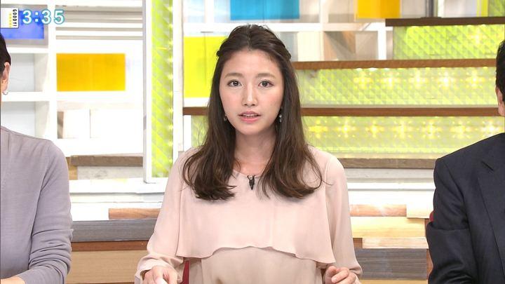 2017年11月14日三田友梨佳の画像28枚目
