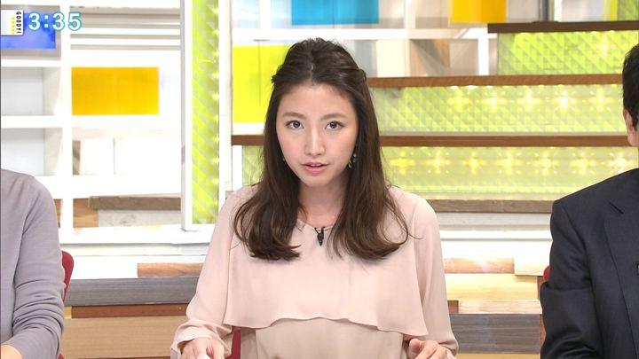 2017年11月14日三田友梨佳の画像29枚目