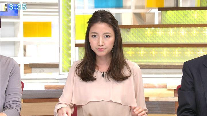2017年11月14日三田友梨佳の画像30枚目