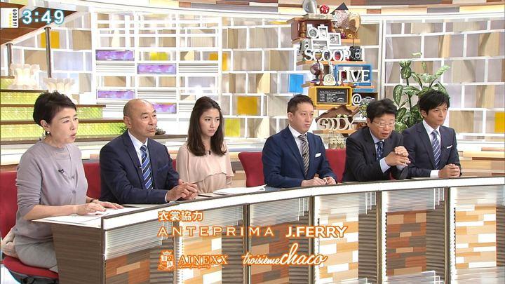 2017年11月14日三田友梨佳の画像32枚目
