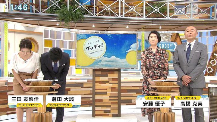 2017年11月15日三田友梨佳の画像02枚目