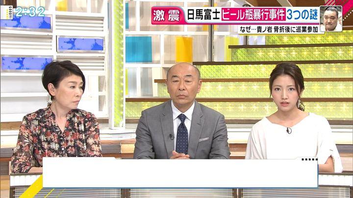 2017年11月15日三田友梨佳の画像06枚目