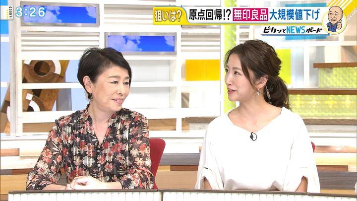 2017年11月15日三田友梨佳の画像12枚目