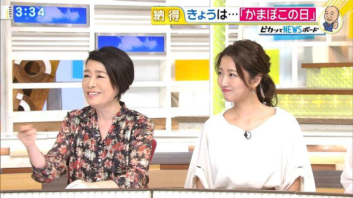 2017年11月15日三田友梨佳の画像16枚目