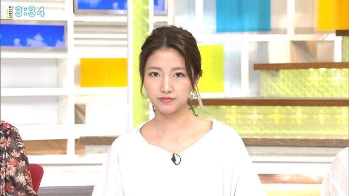 2017年11月15日三田友梨佳の画像17枚目