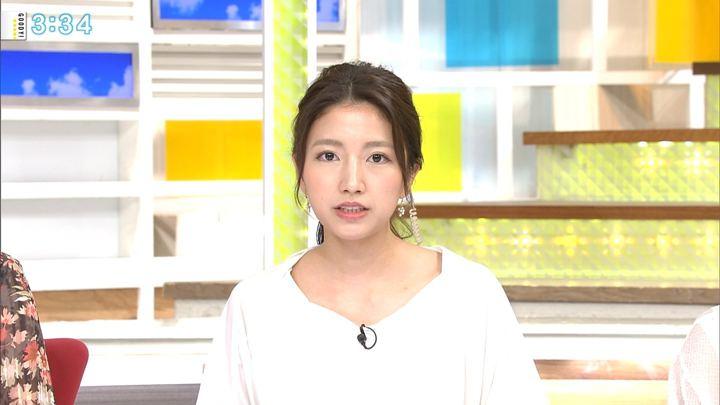 2017年11月15日三田友梨佳の画像18枚目