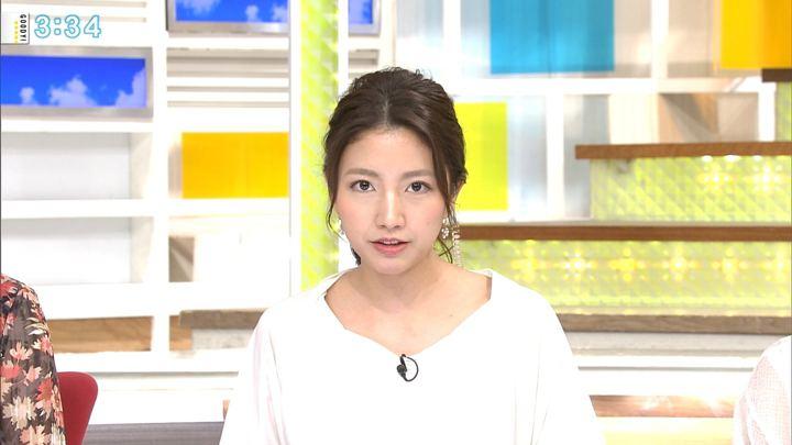 2017年11月15日三田友梨佳の画像19枚目
