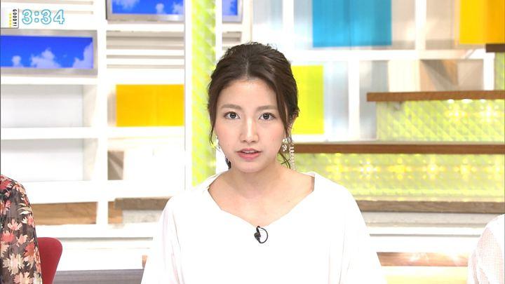 2017年11月15日三田友梨佳の画像20枚目