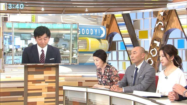 2017年11月15日三田友梨佳の画像22枚目